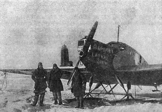 Самолет «Латышский стрелок» на острове Моржовец