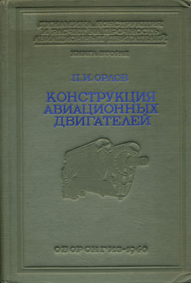 download в.п. васильев